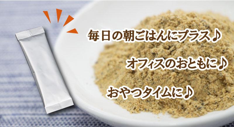 おいしい玄米粉レシピプレゼント