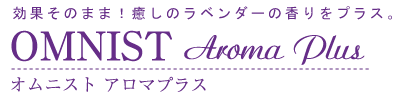 aroma_name