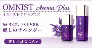 banner_aroma