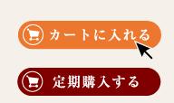 guide_shop_1