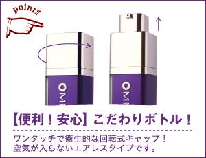 omp30